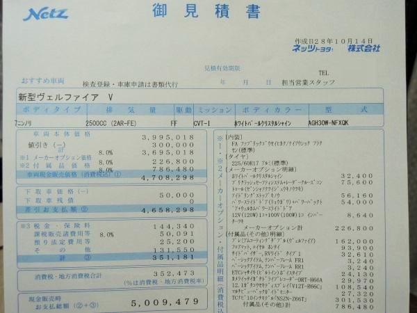 1dscn7129_s