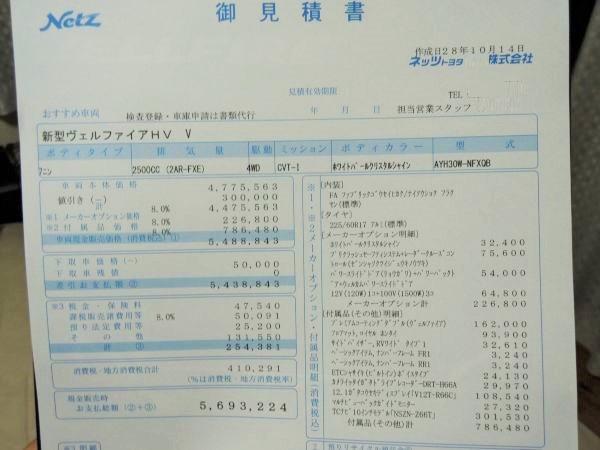 1dscn7130_s