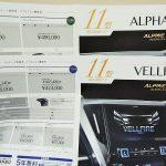 アルファード・ヴェルファイア専用アルパインナビの値段が違う