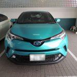 トヨタC-HRの試乗レポート|乗り心地・内装・納期・値引き・価格