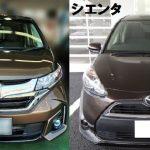 新型のホンダフリードとトヨタシエンタを比較!価格・燃費・広さ・値引きなど
